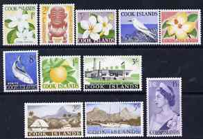 Cook Islands 1963 definitive set complete 1d to 5s unmounted mint SG 163-73