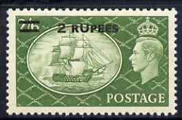British Postal Agencies in Eastern Arabia 1950-55 KG6 HMS Victory 2r on 2s6d unmounted mint SG 41