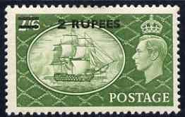 British Postal Agencies in Eastern Arabia 1950-55 KG6 HMS Victory 2r on 2s6d mtd mint SG 41