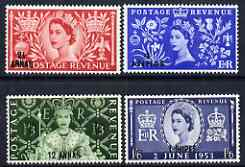 British Postal Agencies in Eastern Arabia 1953 Coronation set of 4 unmounted mint SG 52-55