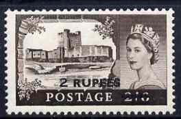 British Postal Agencies in Eastern Arabia 1960-61 QEII Crowns 2r on 2s6d Castle unmounted mint SG 92
