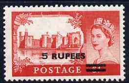 British Postal Agencies in Eastern Arabia 1960-61 QEII Crowns 5r on 5s Castle unmounted mint SG 93