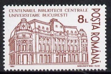 Rumania 1991 University Library unmounted mint, Mi 4759