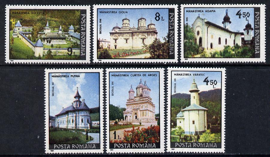 Rumania 1991 Monasteries set of 6 unmounted mint, Mi 4661-66