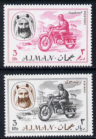Ajman 1967 Motorcyclist (3Dh & 3R from Transport perf set of 14) unmounted mint Mi 129 & 138*