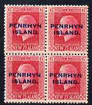 Cook Islands - Penrhyn 1917-20 KG5 6d carmine P14 x 13.5 block of 4, unmounted mint SG 26