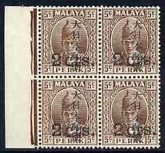 Malaya - Japanese Occupation Perak 1942-44 2c on 5c brown marginal block of 4, fine mounted mint SG J273var