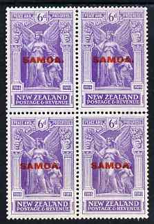Samoa 1920 Victory 6d block of 4, 3 stamps unmounted mint SG 147