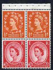Booklet Pane - Great Britain 1963-64 Wilding 1/2d-2.5d Crowns booklet pane of 4 (ex Holiday booklet) with frame flaw on R1/2  unmounted mint, SG SB13ac