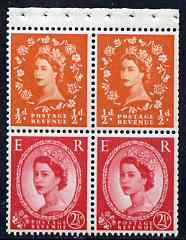 Booklet Pane - Great Britain 1963-64 Wilding 1/2d-2.5d Crowns booklet pane of 4 (ex Holiday booklet) with Rose flaw on 1/2d unmounted mint, SG SB13d