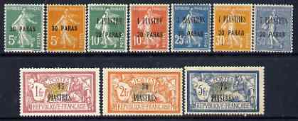 French Post Offices in Turkish Empire 1921-22 New Currency set of 10 mtd mint SG 28-37
