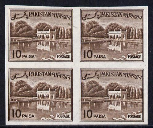 Pakistan 1962 def 10p brown (Shalimar Gardens) imperf block of 4 unmounted mint, SG 175var