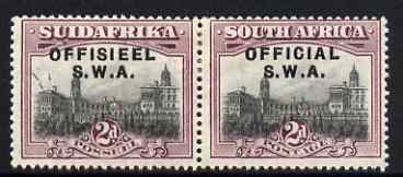 South West Africa 1929 (Aug) Official 2d horiz bilingual pair, both stamps without stop variety, mtd mint SG O11c