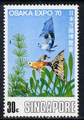 Singapore 1970 Osaka World Fair 30c Tropical Fish unmounted mint, SG 129