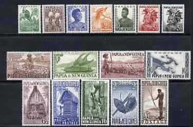 Papua New Guinea 1952 QEII First definitive set complete mounted mint most middle values being unmounted, SG 1-15
