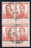 Belgium 1912 10c red used blk of 4 (with tabs) canc 2 x Le Havre cds cancels