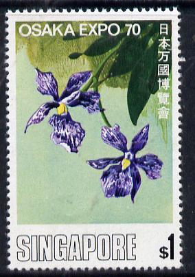Singapore 1970 Osaka World Fair $1 Orchid unmounted mint, SG 131
