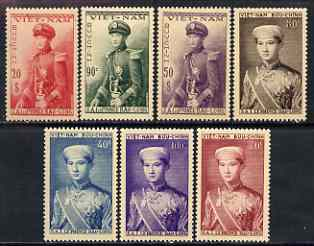 Vietnam - South 1954 Crown Prince Bao Long set of 7 complete, unmounted mint but overall toning on gum, SG 91-97