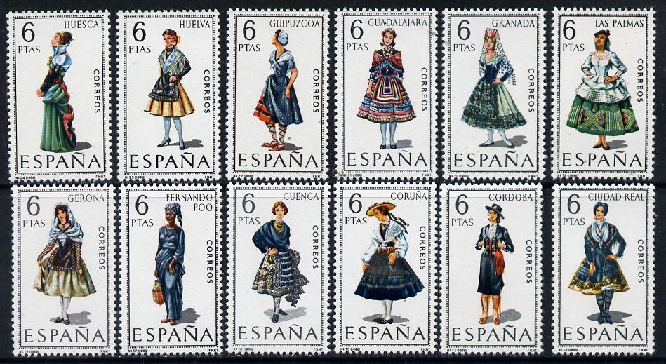 Spain 1968 Provincial Costumes #2 set of 12 unmounted mint, SG 1897-1908