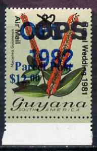 Guyana 1983 Official Parcel Post $12 on $1.10 on $2 Royal Wedding Flower stamp unmounted mint, SG OP4