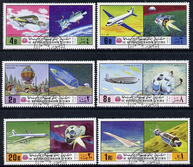 Yemen - Royalist 1970? History of Flight cto set of 6