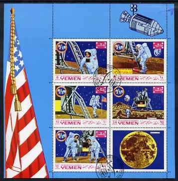 Yemen - Royalist 1969 Apollo 11 perf shhetlet containing set of 5 plus label cto used, Mi 786-90A
