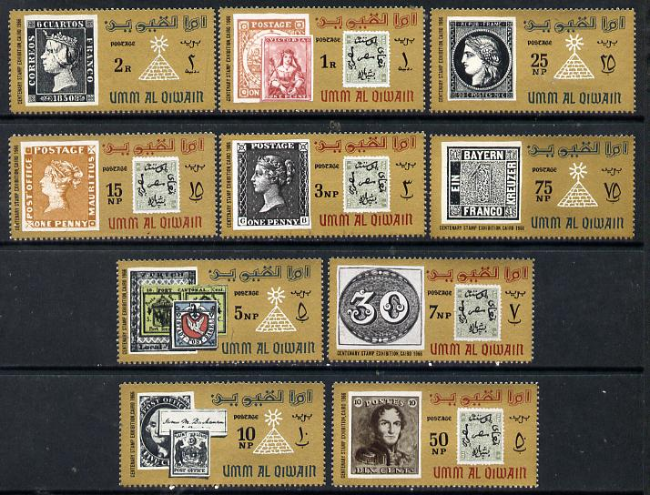 Umm Al Qiwain 1966 Stamp Centenary Exhibition (Stamp on Stamp) perf set of 10 unmounted mint, Mi 55-64, SG 49-58*