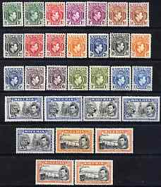 Nigeria 1938-51 KG6 definitive set complete as listed by SG incl 4d orange (unmounted mint), 2s6d x 5 & 5s x 4, fine mounted mint cat 10+, stamps on , stamps on  kg6 , stamps on