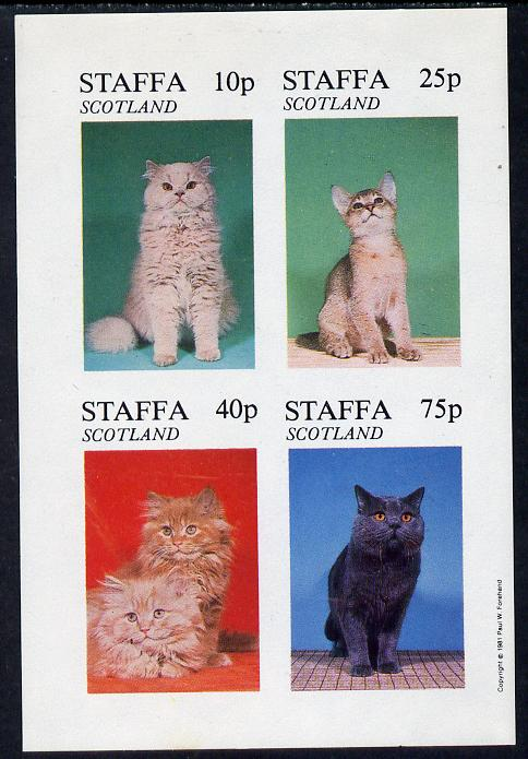 Staffa 1981 Cats imperf  set of 4 values (10p to 75p) unmounted mint