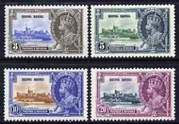 Hong Kong 1935 KG5 Silver Jubilee set of 4 mounted mint SG 133-36