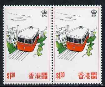Hong Kong 1977 Tourism $1.30 Peak Railway horiz pair with inverted wmk, superb unmounted mint, SG 366w
