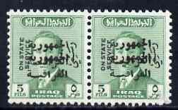 Iraq 1955-58 Official 5f emerald with Republic opt doubled horiz pair unmounted mint SG O486var