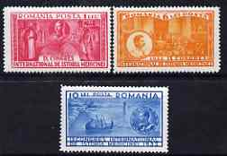 Rumania 1932 International Medical Congress set of 3 unmounted mint but minor gum wrinkles, SG 1262-64