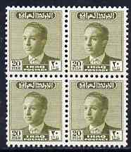 Iraq 1957-58 King Faisal II 20f olive-green block of 4 unmounted mint, unissued, see note after SG 403