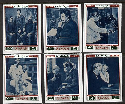 Ajman 1971 Albert Schweitzer imperf set of 6 (Mi 801-806B) unmounted mint