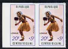 Central African Republic 1971 Lengue Dancer 5c horiz marginal pair, left hand stamp imperf, only 10 examples belived to exist unmounted mint SG 234var