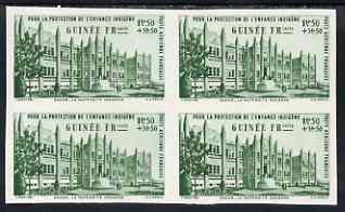 Guinea - Conakry 1942 Air (Child Welfare) 1f50 + 3f50 green unmounted mint IMPERF block of 4 as SG 184