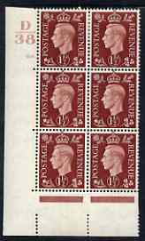Great Britain 1937-47 KG6 1.5d red-brown corner block of 6 with cyl 110 no dot (D38) 2 stamps mounted