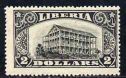 Liberia 1918 Collegev $2 colour trial proof in black, mounted mint as SG 360