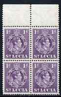 St Lucia 1938-48 KG6 1d violet perf 14.5 x 14 block of 4 superb unmounted mint SG129