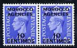 Morocco Agencies - Spanish Currency 1951-52 KG6 10c on 1d superb unmounted mint SG 183