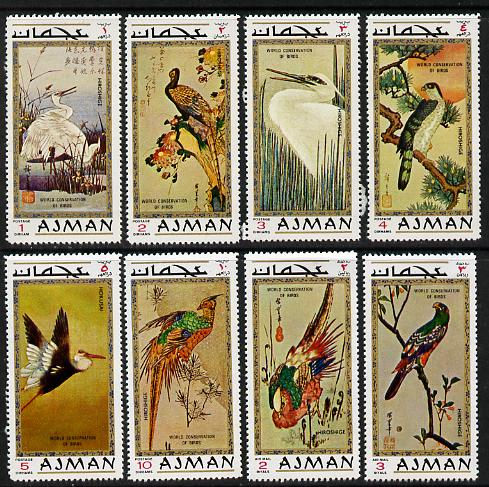 Ajman 1971 Bird Paintings by Hiroshige & Hokusai set of 8 unmounted mint (Mi 809-16A)