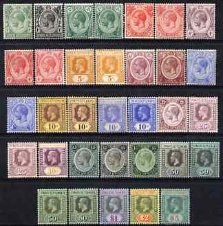 Malaya - Straits Settlements 1912-23 KG5 MCA set to $5 with most shades upto $1 (incl good 25c) 33 values fine mounted mint SG 193-212 cat \A3320+