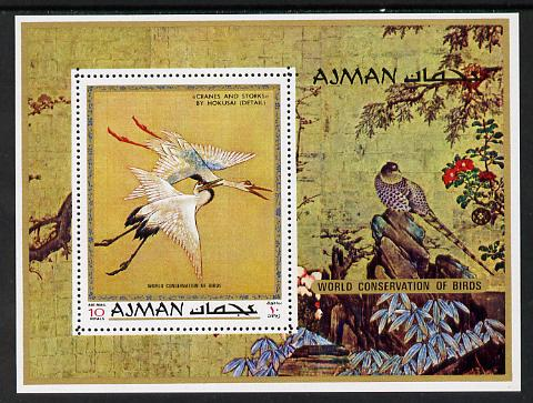 Ajman 1971 Bird Paintings by Hiroshige & Hokusai perf m/sheet unmounted mint (Mi BL 273A)