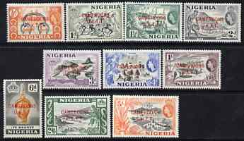 Cameroun 1960-61 Overprinted def set to 5s unmounted mint SG T1-10