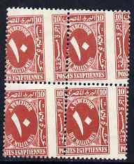 Egypt 1927-56 Postage Due 10m rose-lake block of 4 with wild perforations specially produced for the Royal Collection (as SG D180) unmounted mint