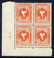 Egypt 1927-56 Postage Due 2m red-orange corner block of 4 with A/41 control, two stamps unmounted (as SG D174)