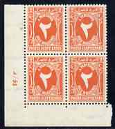 Egypt 1927-56 Postage Due 2m red-orange corner block of 4 with A/53 control, stamps unmounted (as SG D174)