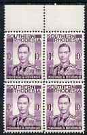 Southern Rhodesia 1937 KG6 def 10d purple unmounted mint marginal block of 4, SG47