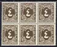 Egypt 1927-56 Postage Due 4m sepia unmounted mint block of 6 SG D176